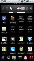 スクリーンショット: 20111203home2