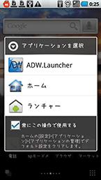 スクリーンショット: adw01