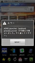 スクリーンショット: adw22