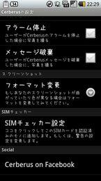 スクリーンショット: autogps3_3