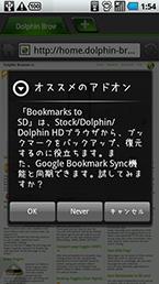 スクリーンショット: dolphin08