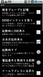 スクリーンショット: jbook01