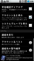 スクリーンショット: jbook02