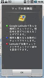 スクリーンショット: map1_01
