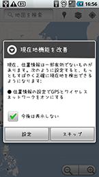 スクリーンショット: map1_02