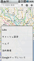 スクリーンショット: map1_06