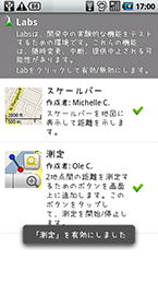 スクリーンショット: map1_07