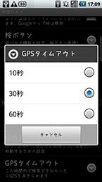 スクリーンショット: map2_03