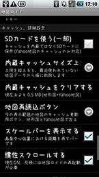スクリーンショット: map2_04