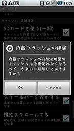 スクリーンショット: map2_05