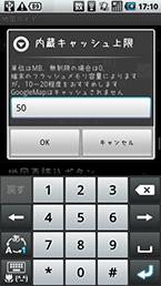 スクリーンショット: map2_06