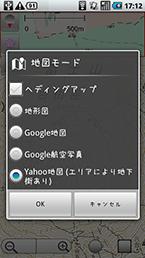 スクリーンショット: map2_07