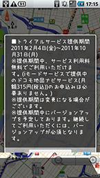 スクリーンショット: map3_02