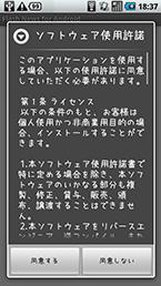スクリーンショット: rss01