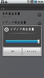 スクリーンショット: silent07