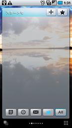 スクリーンショット: t-01c_default2