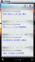スクリーンショット: t-01c_default7