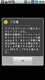 スクリーンショット: taskkiller01