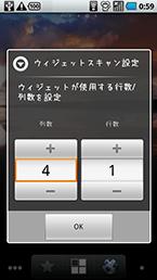 スクリーンショット: widgetsoid10