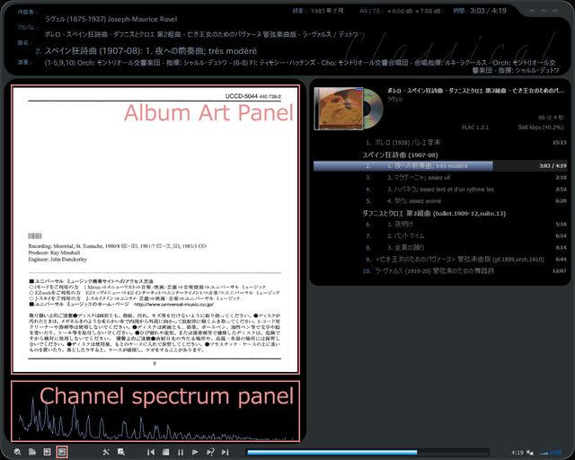 画像: Album Art ver. 432
