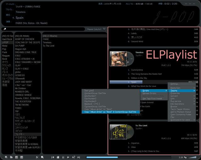 画像: ELPlaylist ver. 432